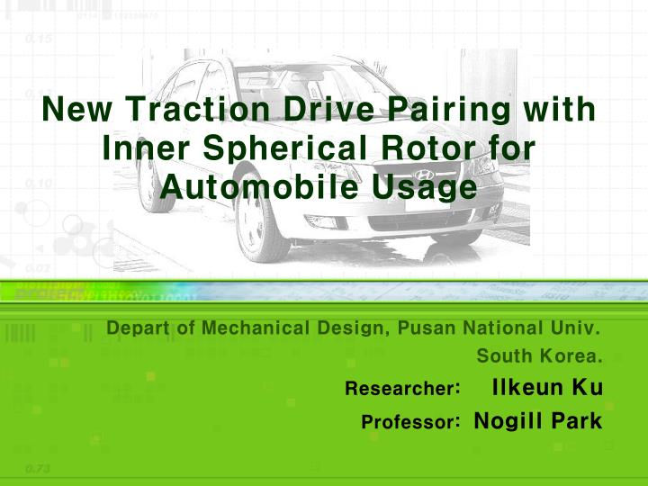 new traction drive pairing with inner spherical rotor for automobile usage n.