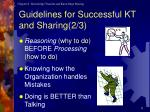 guidelines for successful kt and sharing 2 3