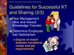 guidelines for successful kt and sharing 3 3