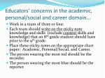educators concerns in the academic personal social and career domain
