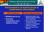 procedimiento de modificacion de competencias adicionales