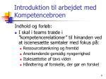 introduktion til arbejdet med kompetencebroen