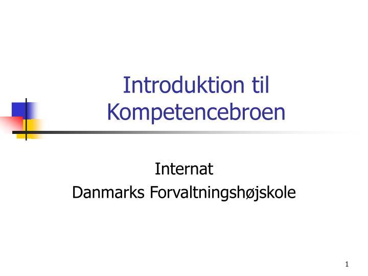 introduktion til kompetencebroen n.