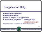 e application help