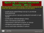 klju ni cilji v razvojnih dokumentih slovenije srs 2