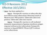 icd 9 revisions 2012 effective 10 1 20112