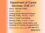 department of career services cue 217