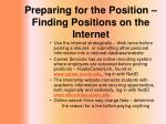 preparing for the position finding positions on the internet