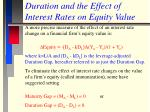 duration and the effect of interest rates on equity value