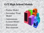 g t high school models