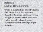 rationale lack of differentiation