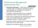 performance management improvement plan