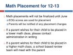 math placement for 12 13
