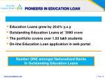 pioneers in education loan