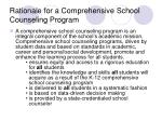 rationale for a comprehensive school counseling program