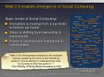 web 2 0 enables emergence of social computing