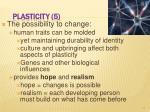 plasticity 5