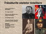 tr s turile statelor totalitare