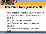 new public management in kr