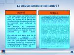 le nouvel article 34 est arriv