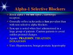 alpha 1 selective blockers
