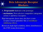beta adrenergic receptor blockers