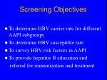 screening objectives