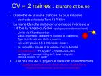 cv 2 naines blanche et brune