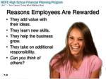reasons employees are rewarded