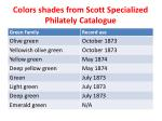 colors shades from scott specialized philately catalogue