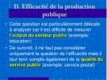 d efficacit de la production publique