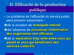 d efficacit de la production publique1