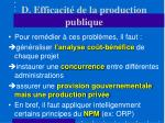 d efficacit de la production publique2