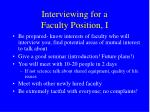 interviewing for a faculty position i