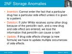 2nf storage anomalies