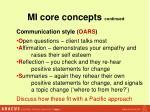 mi core concepts continued1