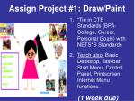 assign project 1 draw paint