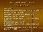 mesures d hygiene collective