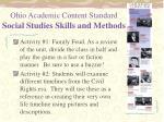 ohio academic content standard social studies skills and methods