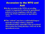 accession to the wto and aoa