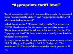 appropriate tariff level