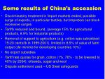 some results of china s accession