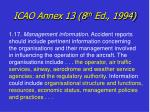 icao annex 13 8 th ed 1994
