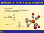 synthesis of co and p ligand complexes2