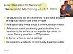 new masshealth services therapeutic mentoring oct 1 2009
