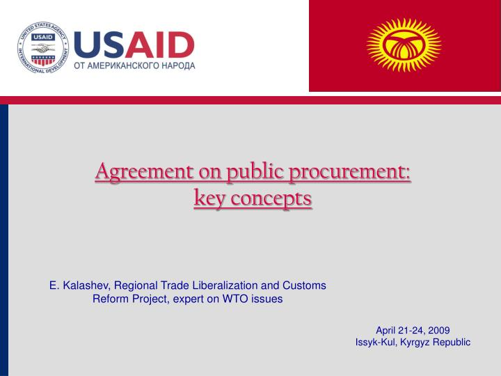 agreement on public procurement key concepts n.
