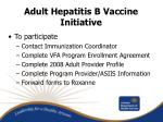 adult hepatitis b vaccine initiative15