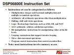 dsp56800e instruction set