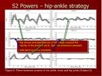 s2 powers hip ankle strategy