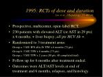 1995 rcts of dose and duration lin et al j hepatology 23 487 96